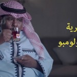 Al Munayes Tea puts forward 'candidate' for Kuwait elections
