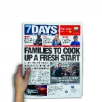 7DAYS refocuses on digital  content, cuts print run to weekly