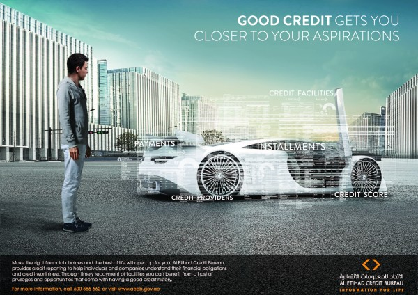 AECB English Car Ad