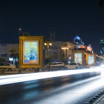 Art hits streets of Saudi Arabia