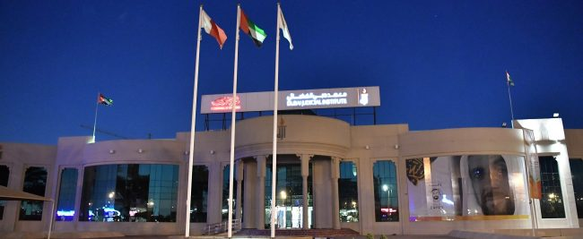 CB Strengthens Its Relationship With Dubai Judicial Institute
