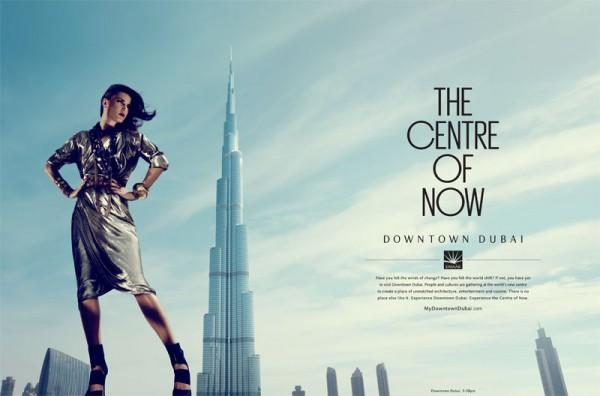 Emaar-Downtown-Dubai