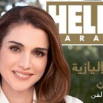 HelloArabia and HelloIndo Arabia axed by APP