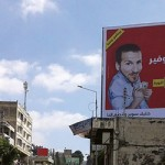 Palestinian advertising mirrors business culture
