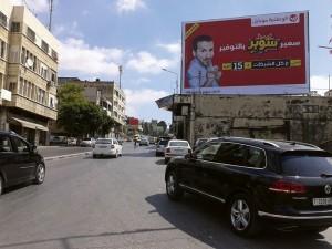 palestine-embed