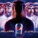Pepsi: The greatness is within