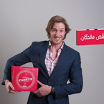 TBWA\Raad enters the Tunisian market