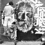 Beirut street artist Yazan Halwani on life beyond graffiti