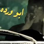Cheyef 7alak – Taxi