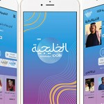ARN launches two digital-only Arabic stations