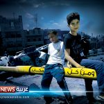 Sky News Arabia rolls out first brand campaign
